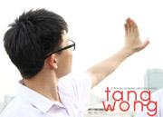 Tangwong